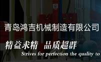维特瑞角接触球轴承案例:青岛鸿吉机械制造有限公司