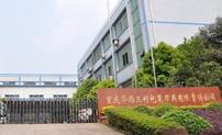维特瑞角接触球轴承案例:重庆华西三利包装刀具有限责任公司