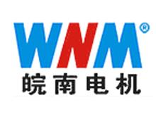 皖南电机-WTR轴承加热器合作客户