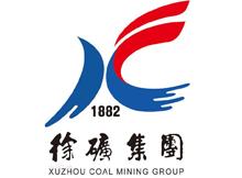 徐州矿务局-WTR轴承加热器合作客户