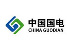 WTR轴承加热器-中国国电